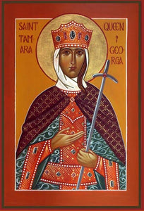 St. Tamara Queen of Georgia Orthodox Icon