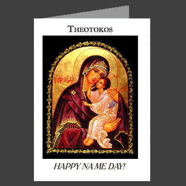 Copy of Orthodox Name Day Cards Theotokos
