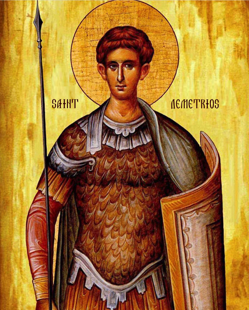 St. Demetrios Orthodox Icon #2