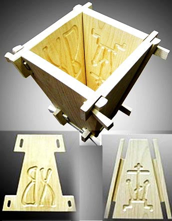 Orthodox Pascha Wooden Cheese Mold