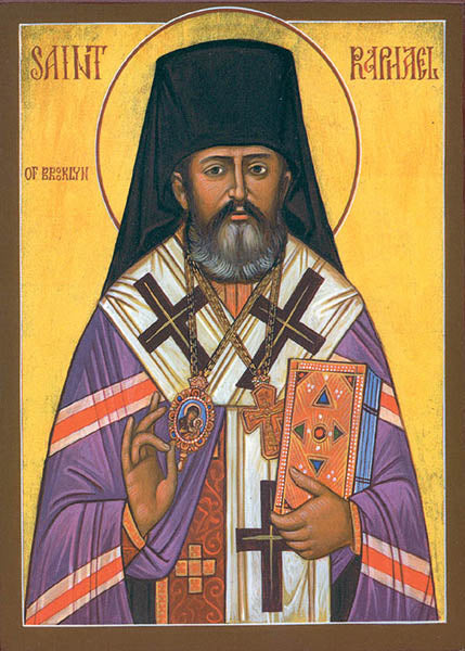 1014 - Orthodox Prayer Card St Raphael Bishop of Brooklyn