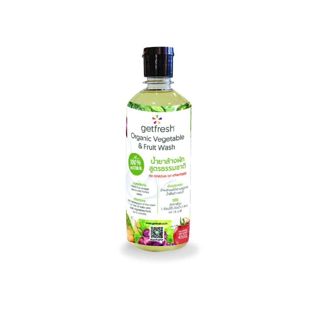 Organic Vegetable and Fruit Wash - 500ml
