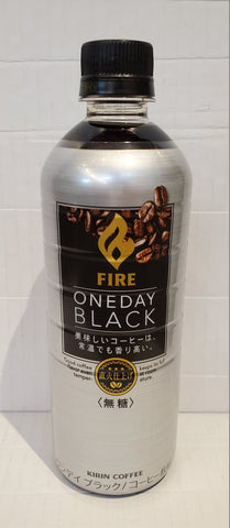 Kirin fire one day black coffee 麒麟無糖黑咖啡