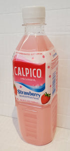 Calpico (calpis) strawberry drink 可必思草莓飲品