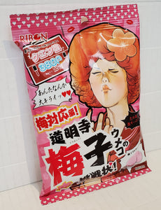 Ribon super sour plum chewy Candy  利邦超酸日本梅子軟糖
