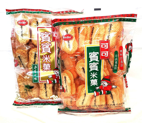 *Bin Bin rice cracker 可可賓賓米菓