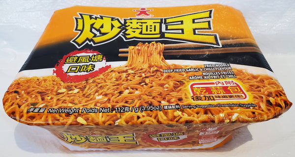 Doll instant fried noodle 公仔抄麵王