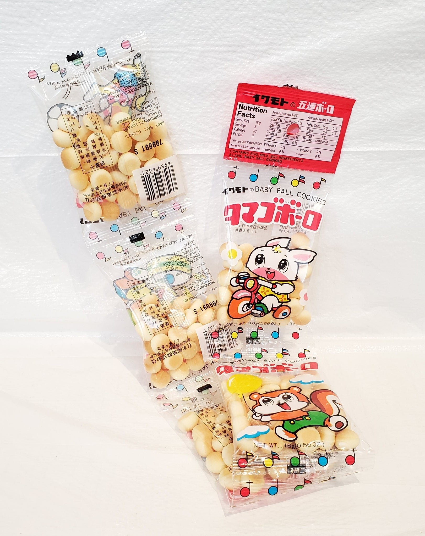 Iwamoto baby mini cookie (5 packs) 岩本嬰兒小曼頭餅