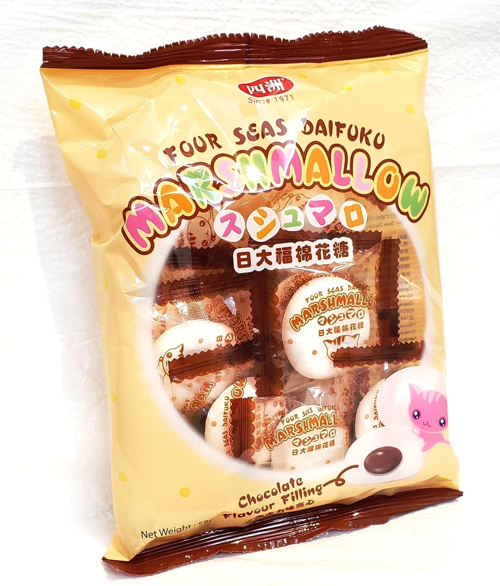 Four Seas daifuku chocolate marshmallow 四洲日大福朱古力棉花糖