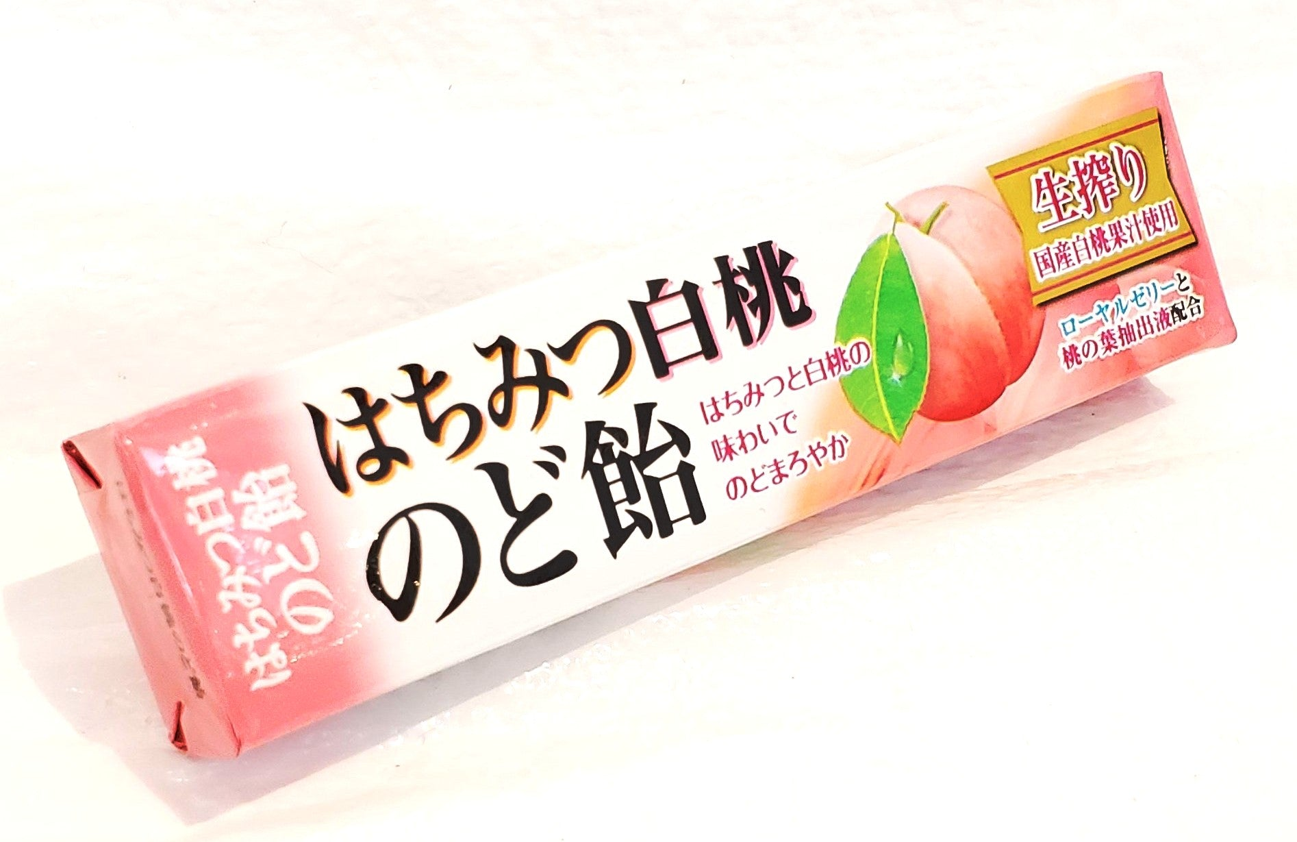 Nobel white peach candy 樂寳白桃糖