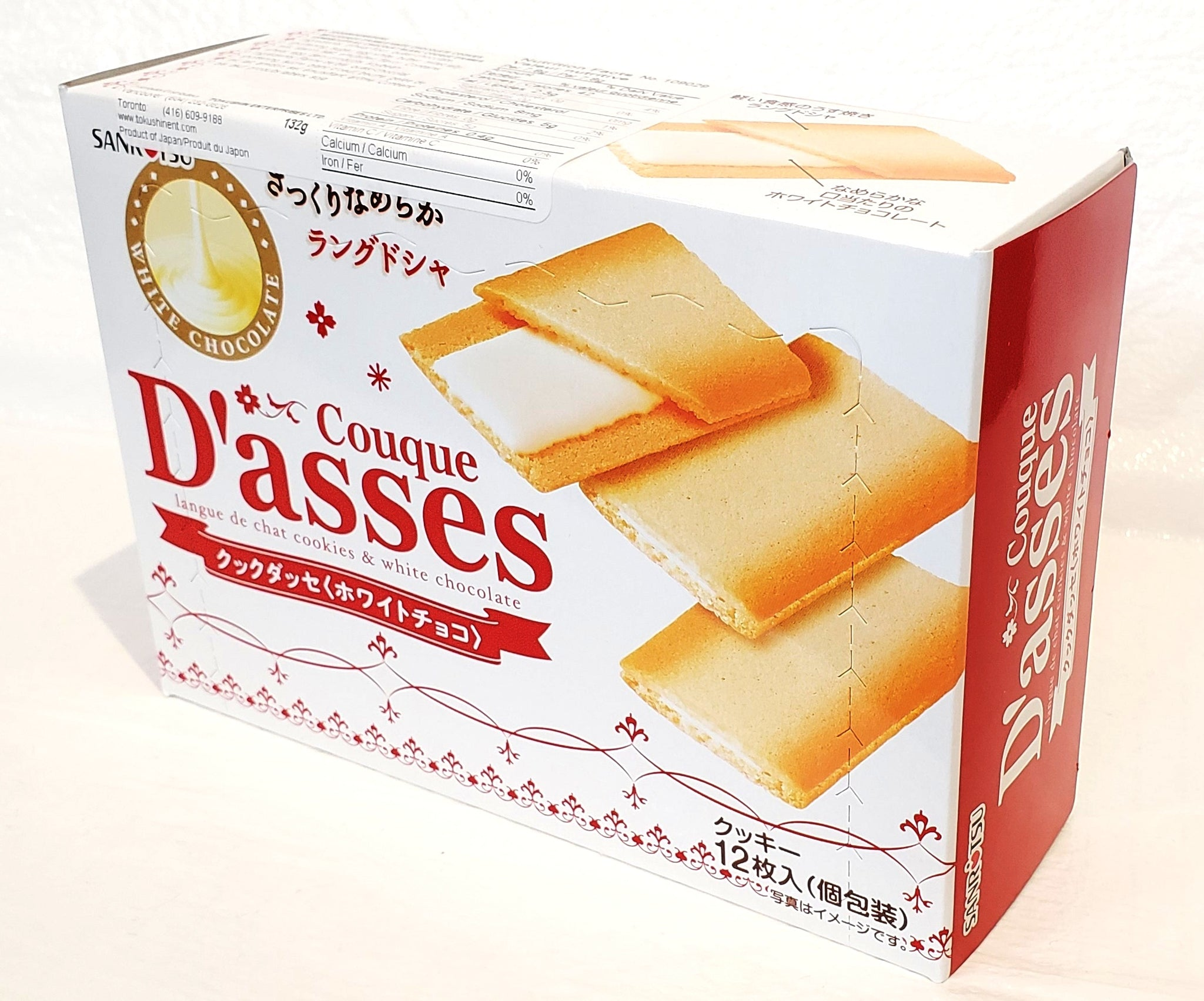 Sanritsu Couque D'asses white chocolate sand biscuits 三立白朱古力夾心餅