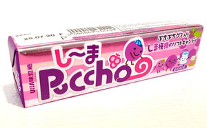 UHA puccho grape chewy candy