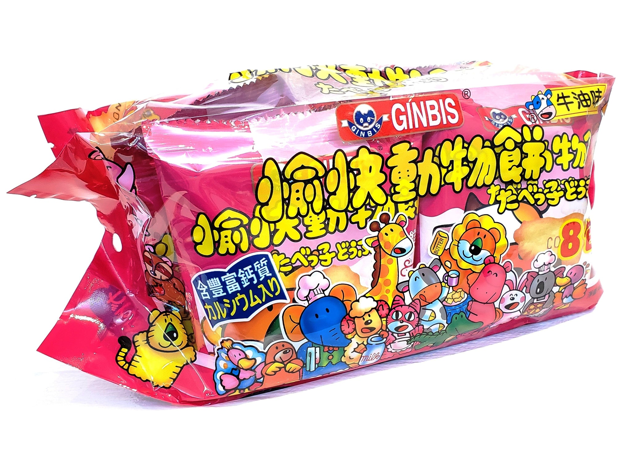 Ginbis animal butter biscuit (8 pack) 金必氏牛油動物餅