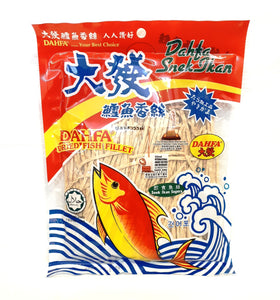 Dahfa dried fish strips snacks 大發鱈魚香𢇁