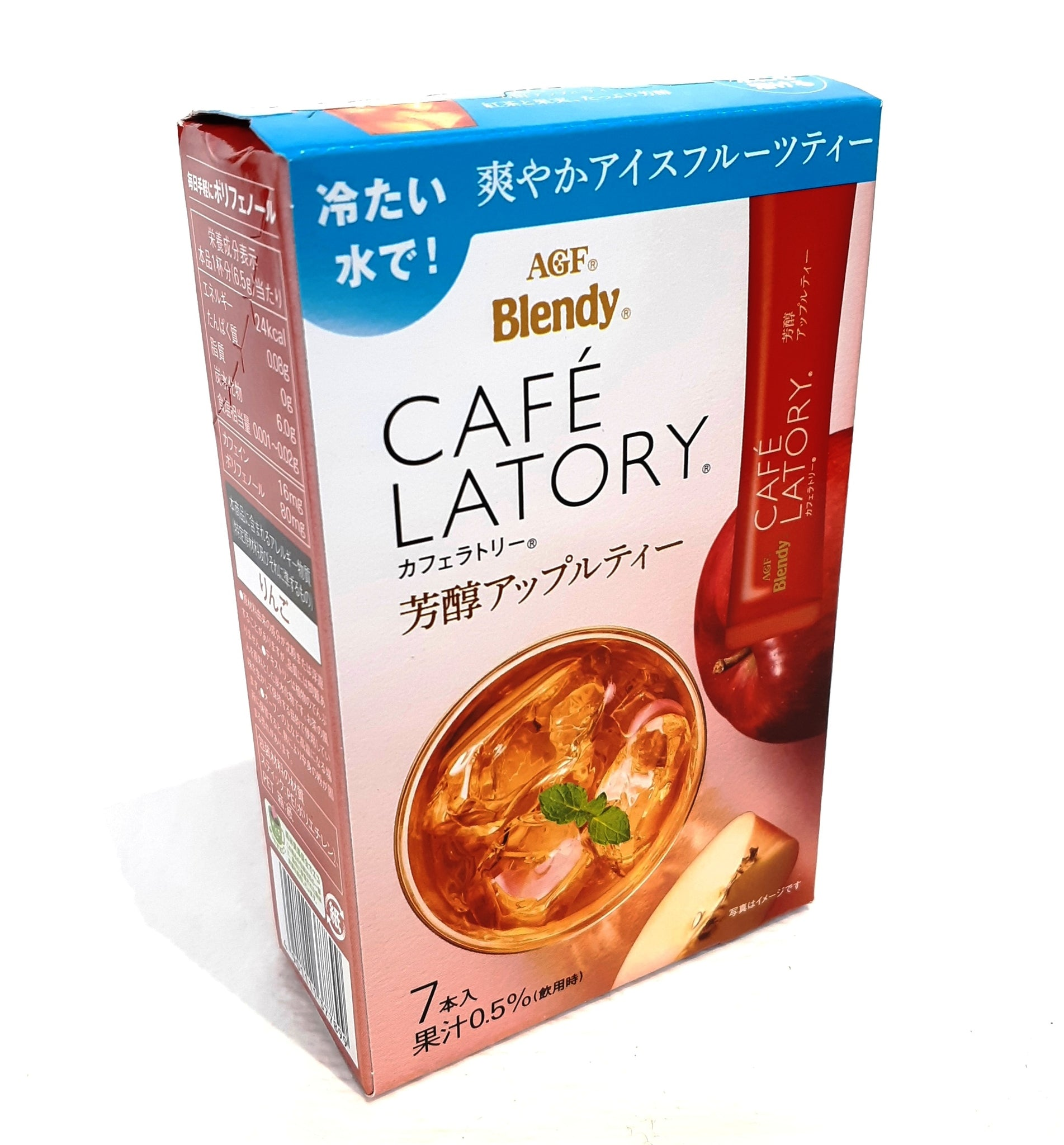AGF Blendy cafe latory instant apple tea