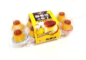 Taiwan egg flavour pudding 台灣雙層雞蛋布丁