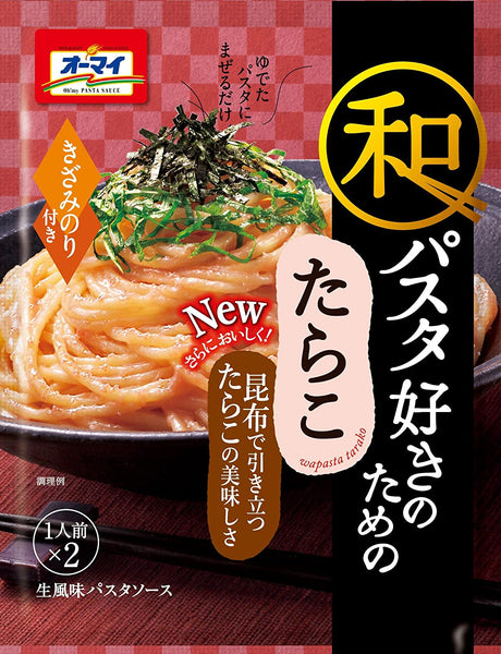 "Nippn Just Mix Pasta""Japanese Pasta"" Sauce"