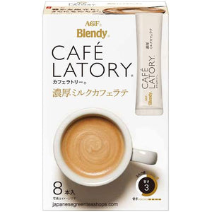 *AGF Blendy cafe latory latte instant coffee