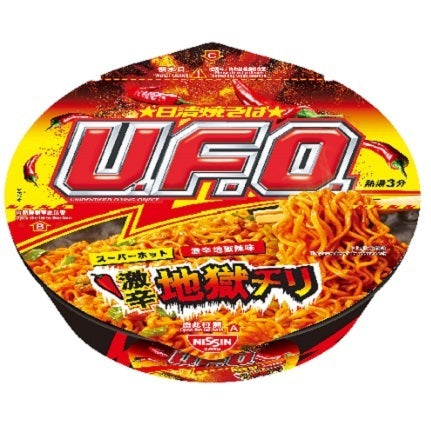 Nissin UFO super hot chilli yakisoba 日清飛碟勁辣日式炒麵