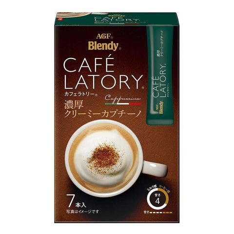 *AGF Blendy cafe latory cappuccino instant coffee