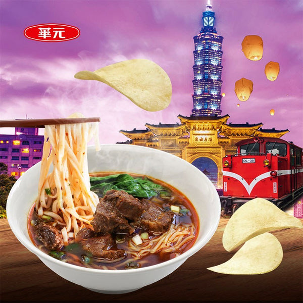 *Hwa Yuan Taiwan style braised beef noodle potato chips 波的多台灣風味紅燒牛肉麵薯片