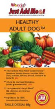 Load image into Gallery viewer, HILARY'S BLEND JUST ADD MEAT (JAM) - Healthy Adult Dog - 88g trial size