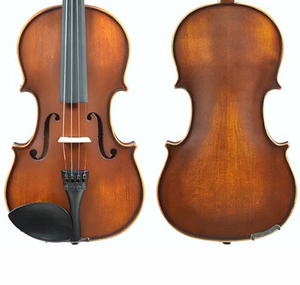 Enrico Student Plus 2 1/16 Size Violin Package