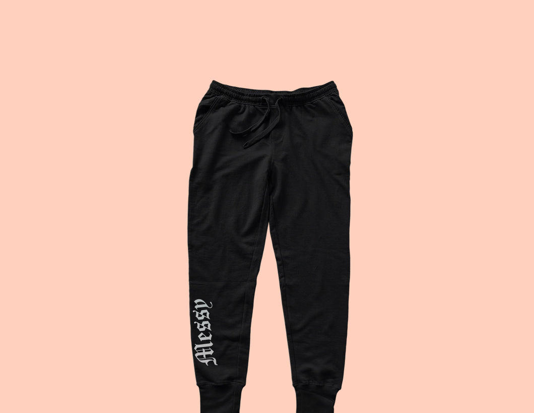 Messy Joggers (Black) Holographic Logo