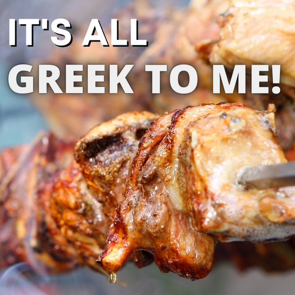 "*It's All Greek To Me"" Hamper - Allow 3 days"
