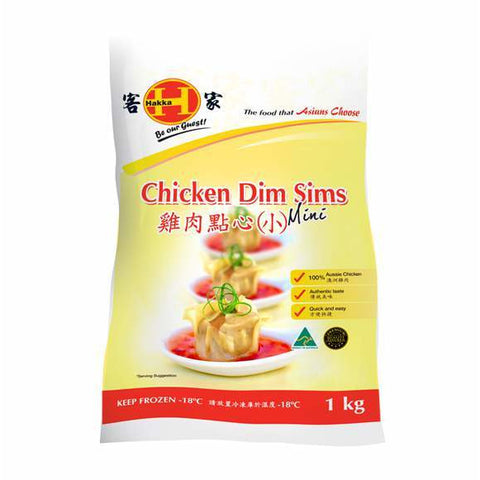 Dim Sims Mini Chicken 1kg Frozen Hakka 50 pieces**Clearance