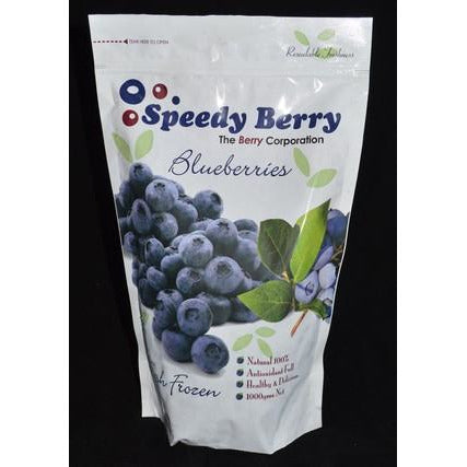 Blueberries A Grade Fruit 1kg Frozen Speedy Berry