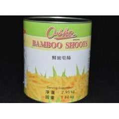 Bamboo Shoots Strips Canned 2.95kg Osha