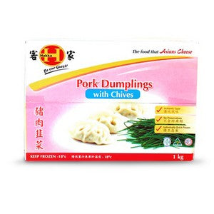 Dumpling Pork and Chive 1kg Frozen Hakka 50 pieces