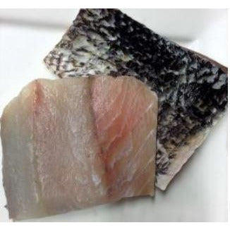 Barramundi Fish Premium Skin on Portions 200-225g Frozen 5kg KB