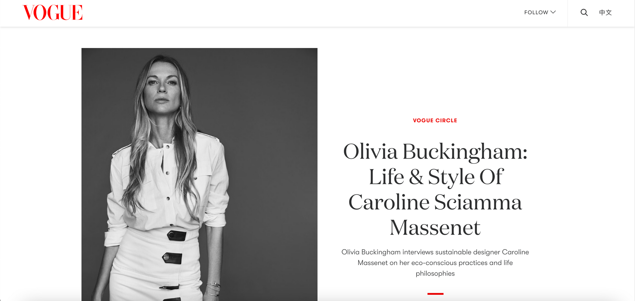 "SKIIM FOUNDER CAROLINE MASSENET ON VOGUE'S: ""Olivia Buckingham: Life & Style Of Caroline Sciamma Massenet"""