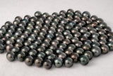 LOT 250 - BUY Tahitian Pearls jewellery wholesale - CMWPEARLS.COM