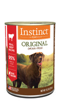 NV INSTINCT BEEF DOG CAN 374G
