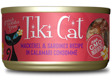 TIKI CAT MAKAHA GRIL MAC/SAR/CAL CAN 2.8
