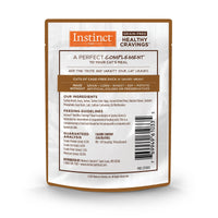 NV INSTINCT HEALTHY CRAVE DUCK CAT 85G