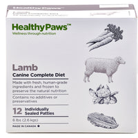 HP LAMB COMPLETE PATTIES 12 X 8OZ