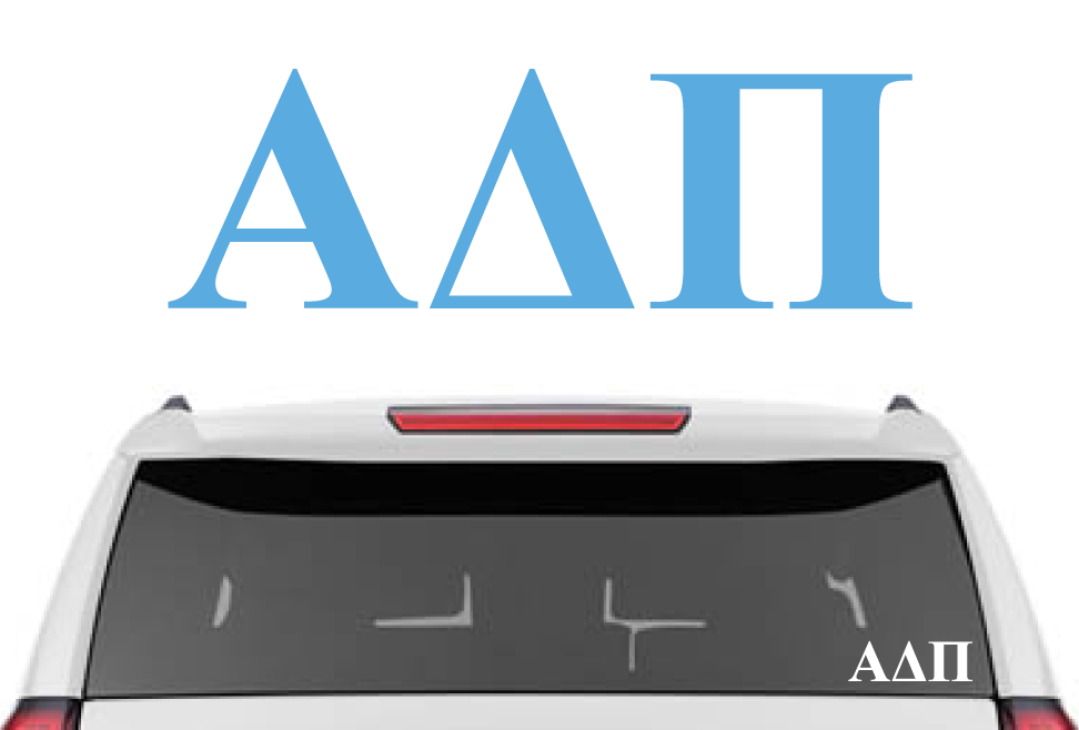 "2.5"" Alpha Delta Pi Decal"