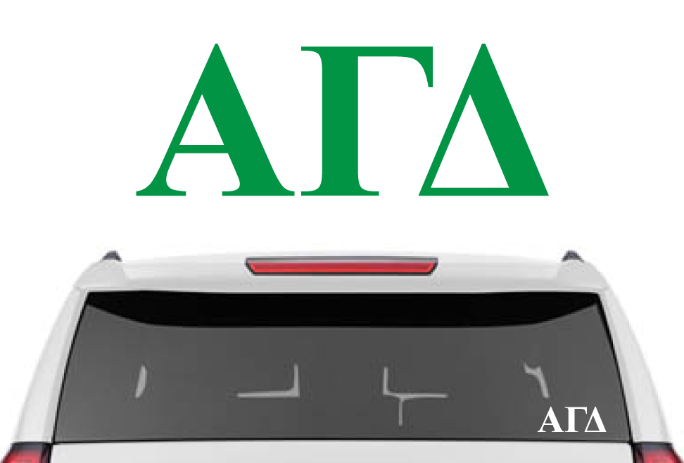 "2"" Alpha Gamma Delta Decal"