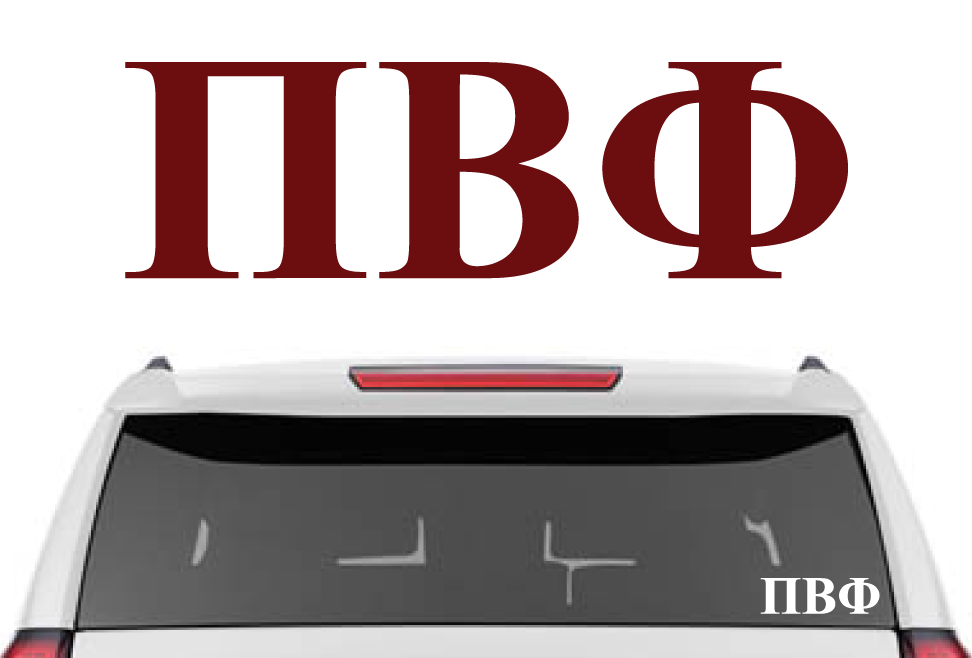 "3"" Pi Beta Phi Decal"