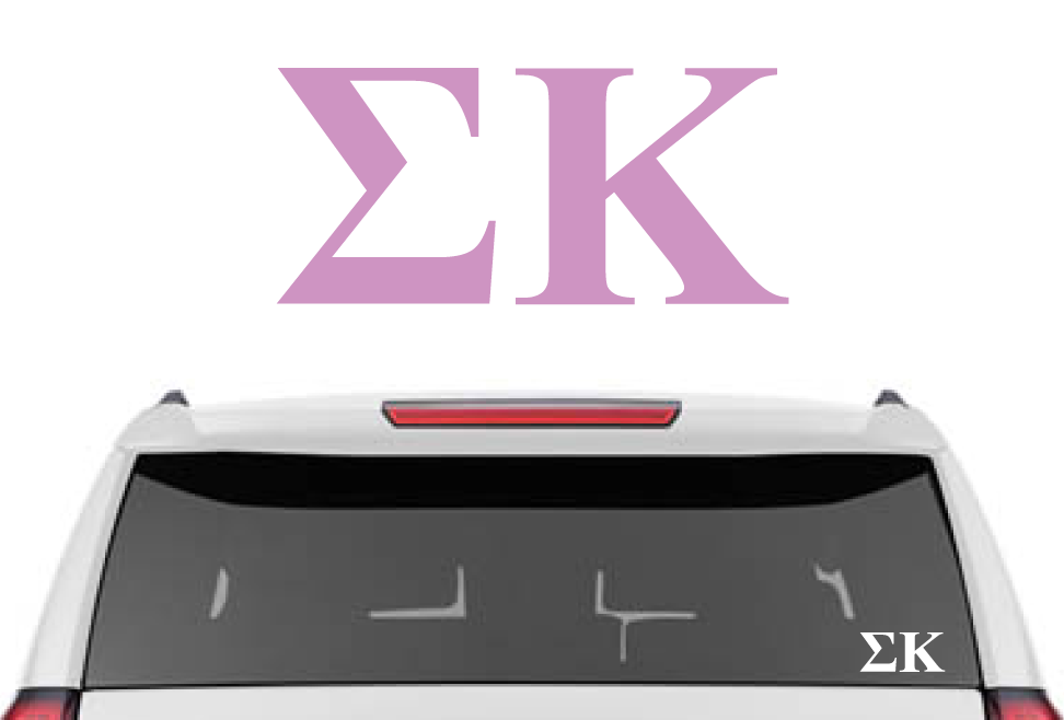 "1"" Sigma Kappa Decal"
