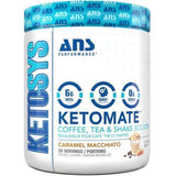 KetoMate Coffee Booster - Caramel Macchiato, 20 servings (4711951171716)