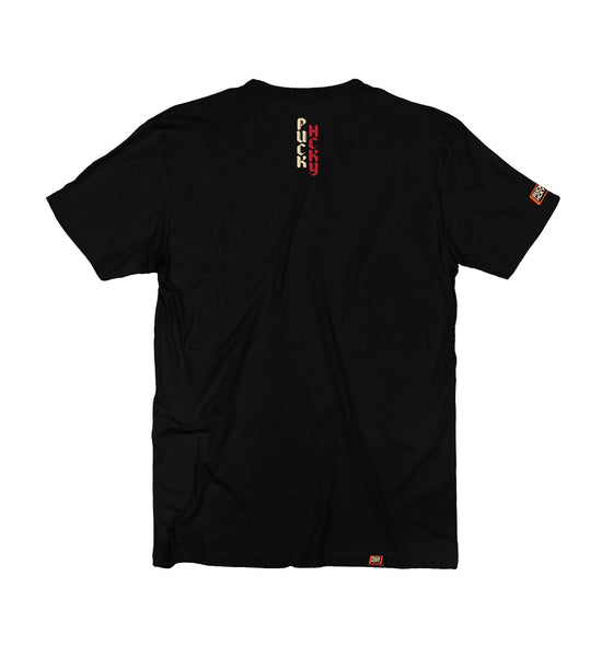 PUCK HCKY 'HUSTLER' short sleeve hockey t-shirt in black back view