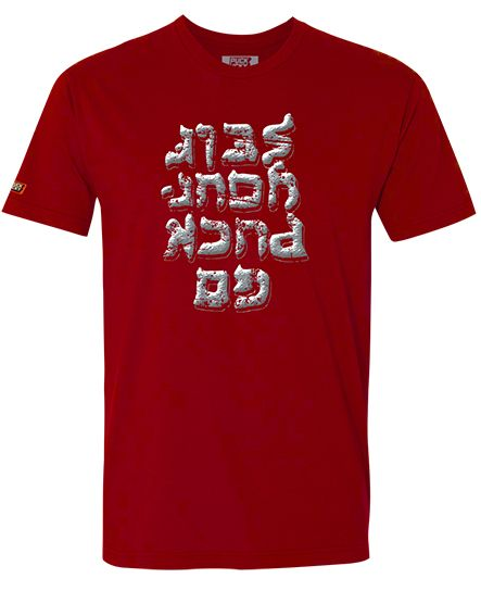 PUCK HCKY 'GO PUCK YOURSELF' short sleeve hockey t-shirt in red