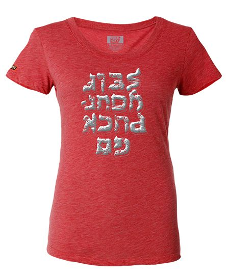 PUCK HCKY 'GO PUCK YOURSELF' women's short sleeve hockey t-shirt in red