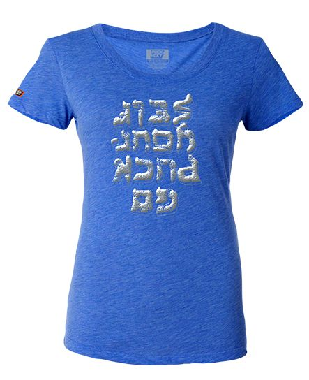 PUCK HCKY 'GO PUCK YOURSELF' women's short sleeve hockey t-shirt in royal