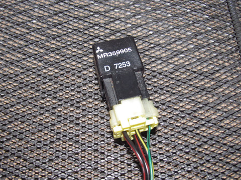 Mitsubishi Universal Relay MR359905